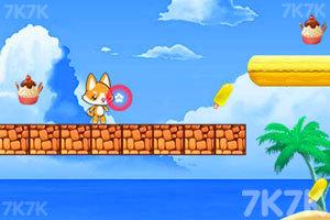 《小狐狸吃雪糕》游戏画面3