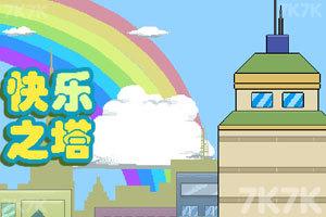 《小镇商场中文版》截图2