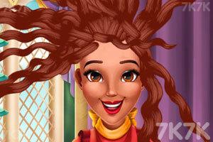 《拉丁公主新发型》游戏画面2