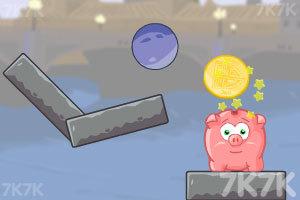 《吃金币的小猪》游戏画面3