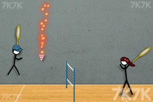 《火柴人打羽毛球3》游戏画面3