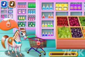 《小马烹饪彩虹蛋糕》游戏画面3
