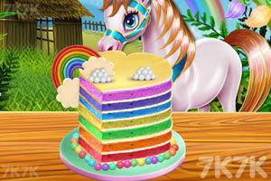 《小马烹饪彩虹蛋糕》游戏画面4