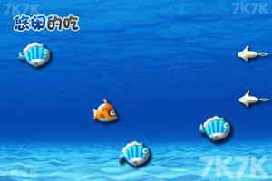 《奥比小鱼汤米的梦想》游戏画面2