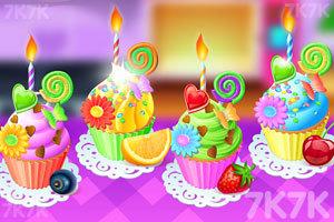 《彩色纸杯蛋糕》游戏画面1