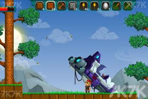 《猎人求生2中文版》游戏画面1