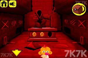 《逗小猴开心系列17》游戏画面2