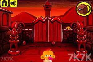 《逗小猴开心系列17》游戏画面3