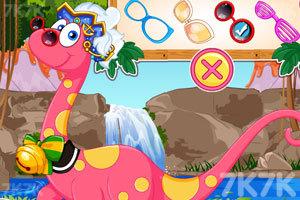 《公主照顾可爱小恐龙》游戏画面5