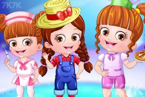 《可爱宝贝的职业体验》游戏画面1