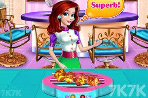 《香脆的烤鸡肉》游戏画面3