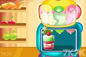《小宝贝餐厅》游戏画面3