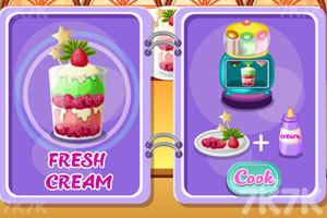 《小宝贝餐厅》游戏画面2