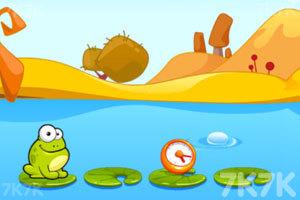 《戳青蛙》截图5