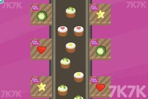 《甜蜜的魔法蛋糕》游戏画面3