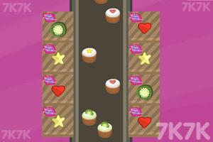 《甜蜜的魔法蛋糕》游戏画面2