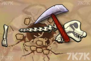 《恐龙化石考古挖掘》游戏画面4