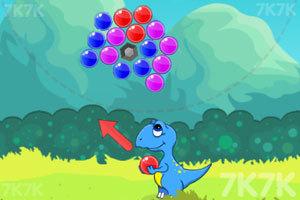 《恐龙泡泡龙》游戏画面2