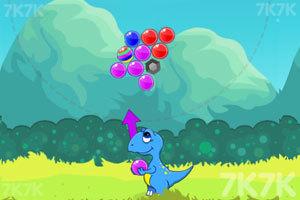 《恐龙泡泡龙》游戏画面3