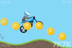 《山地摩托大奖赛》游戏画面3