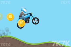 《山地摩托大奖赛》游戏画面2