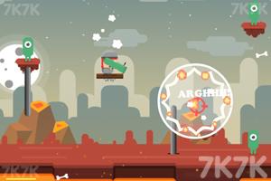 《炮轰外星小怪》游戏画面4