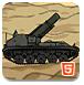 巨炮坦克战争