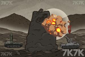 《巨炮坦克战争》游戏画面2