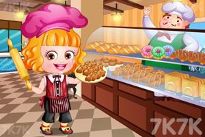 《宝贝的面包师装扮》截图3