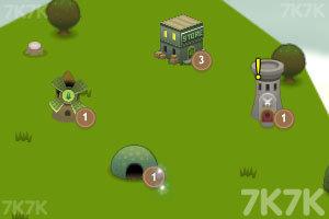 《创建家园中文版》游戏画面1
