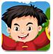 救援快乐的中国男孩
