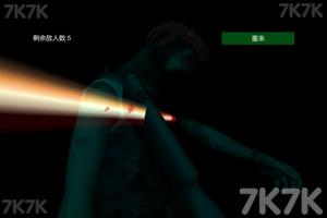 《影子狙击》游戏画面3