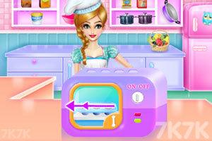 《派对烹饪》游戏画面2