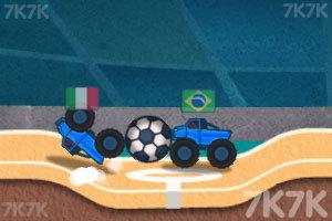 《怪物卡车足球》游戏画面3