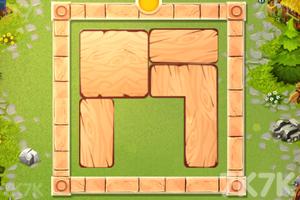 《木质拼图》游戏画面3