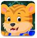 救援可爱小老虎