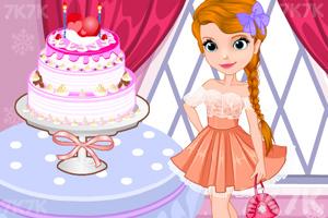 《索菲亚的派对蛋糕》游戏画面2