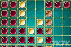 《趣味黑白棋》截图1