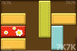 《趣味滑块解锁》游戏画面4