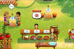 《美味餐厅11甜蜜之家》游戏画面4