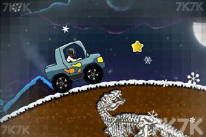 《怪物卡车冒险》游戏画面2