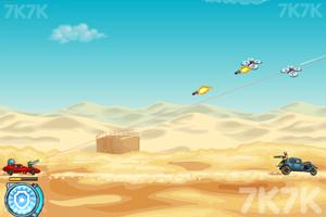 《狂暴武装车3》游戏画面6