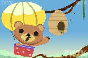 《小熊采蜂蜜》游戏画面1