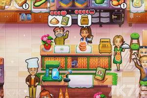 《美味餐廳15》截圖5