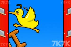 《小鸭子往上冲》截图3