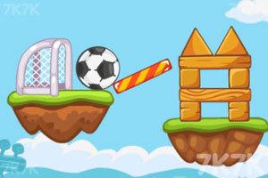《运动足球》截图2