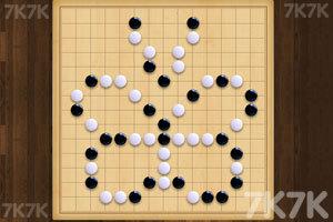 《五子棋》游戏画面2