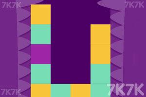 《吞噬色彩》游戏画面2