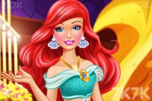 《芭比的公主裙》截图2