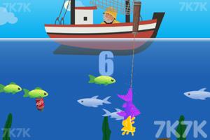 《鱼叉捕鱼》游戏画面3
